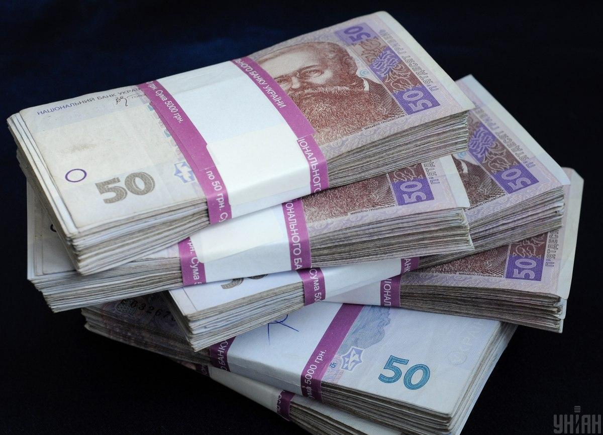 Доходы госбюджета Украины в апреле выполнены на 84,3% / фото УНИАН