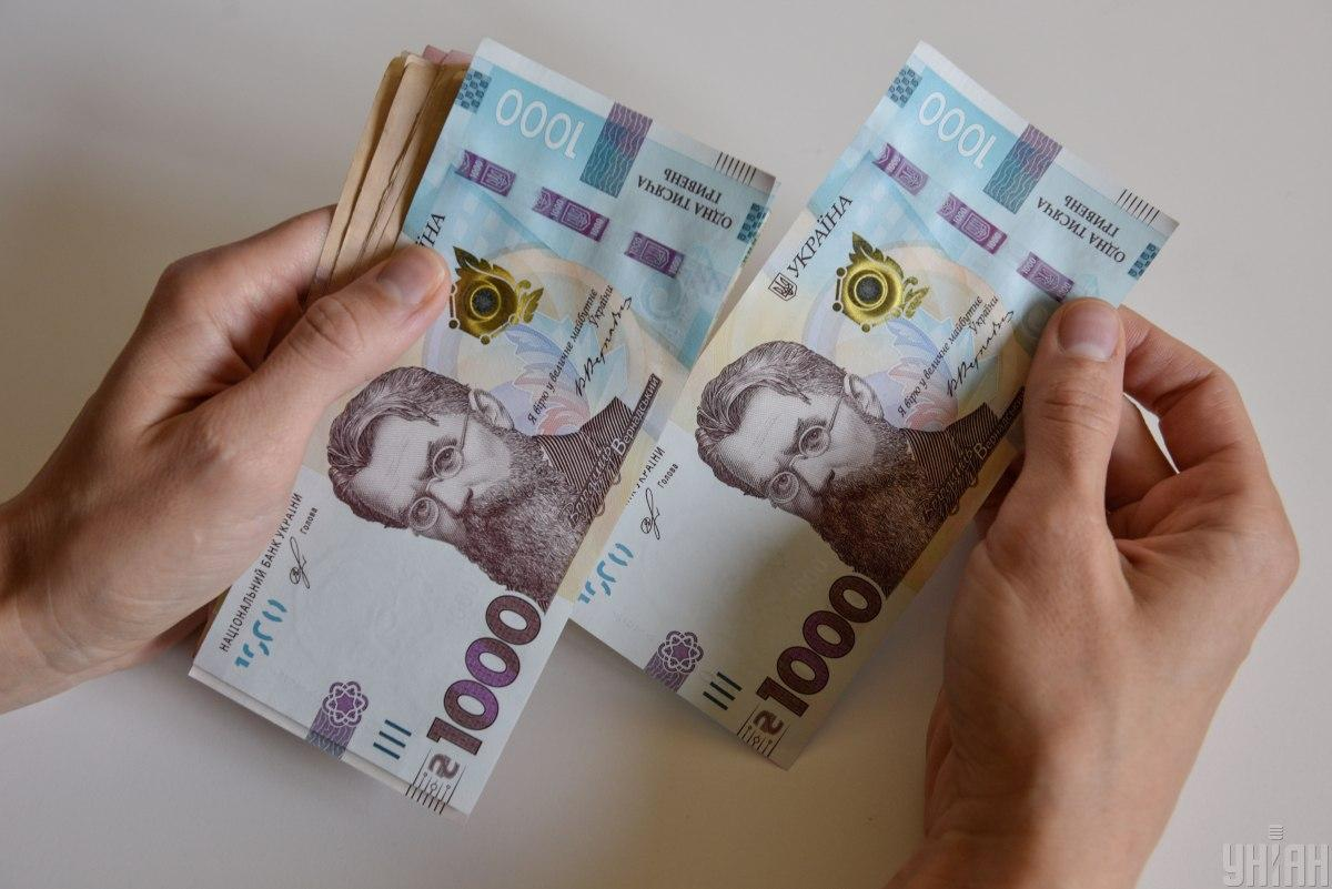 У порівнянні з груднем 2020 року розмір середньої номінальної заробітної плати в січні 2021 року зменшився на 13% / фото УНІАН Володимир Гонтар