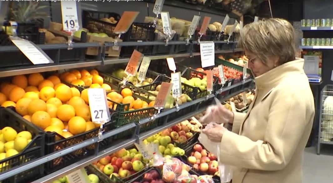 Питання різкого зростання цін на продукти буде розслідуване / скріншот