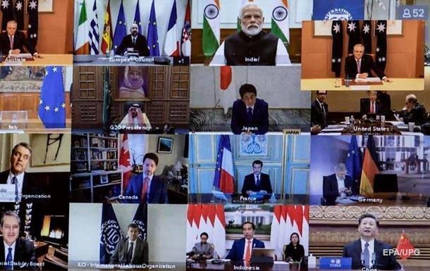 """""""Віртуальний! саміт """"Великої двадцятки""""/ скріншот"""