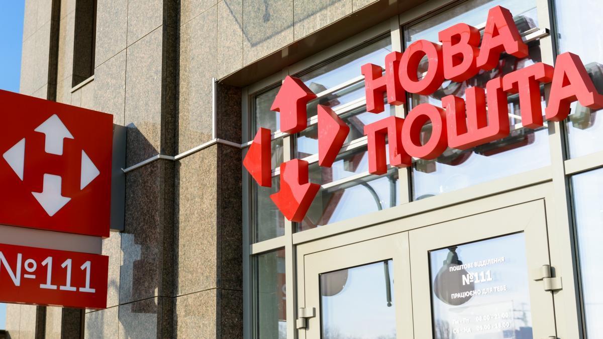 Клієнт став жертвою хитрої схеми шахраїв /Фото: 24 канал