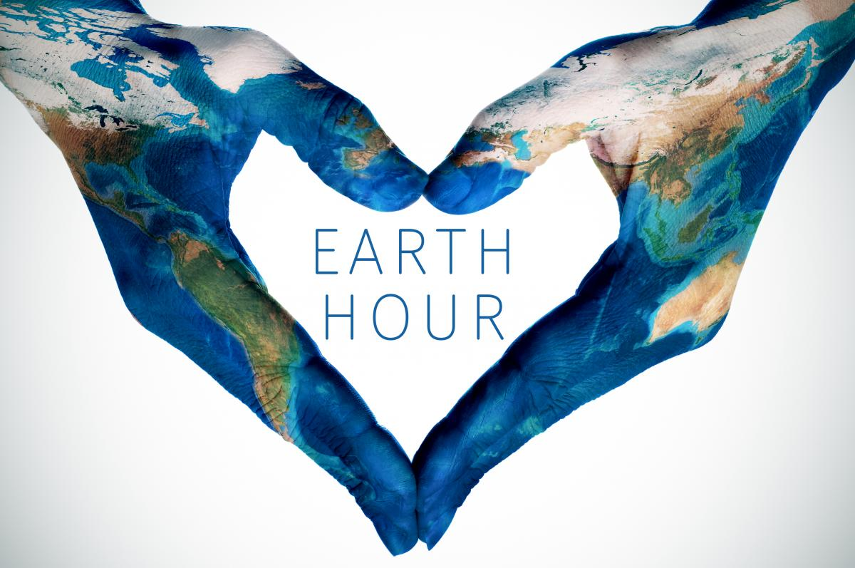 Година землі в 2020 році пройде 28 березня / фото Depositphotos