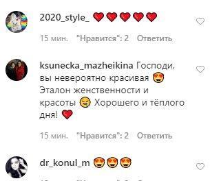 фото instagram.com/anilorak/