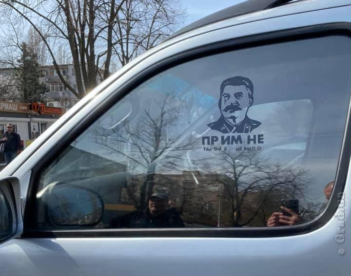Вказану іномарку активісти виявили в Суворовському районі/ фото: Таймер