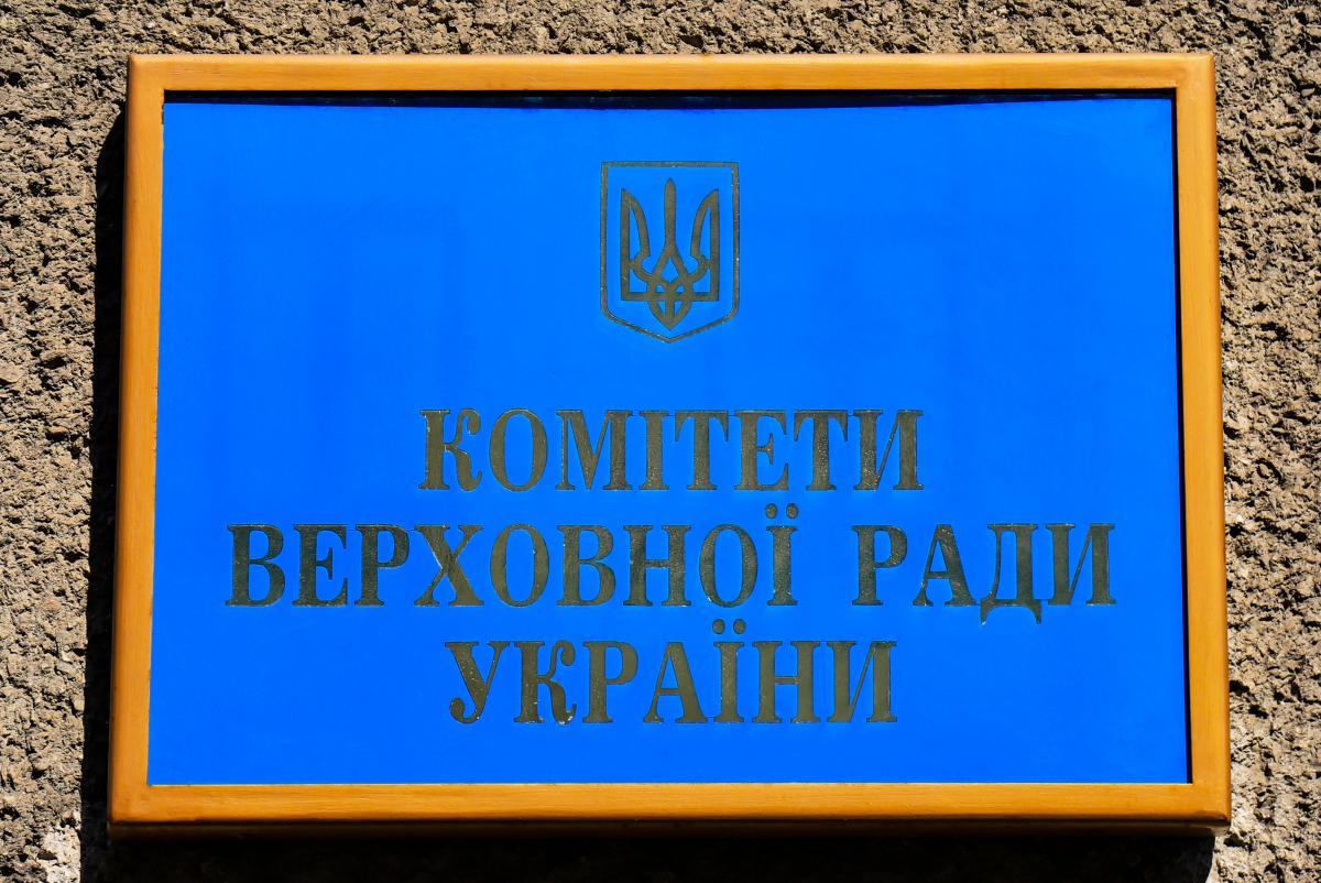 В ВР зарегистрирован законопроект о проведении заседаний комитетов по видеосвязи / фото Depositphotos