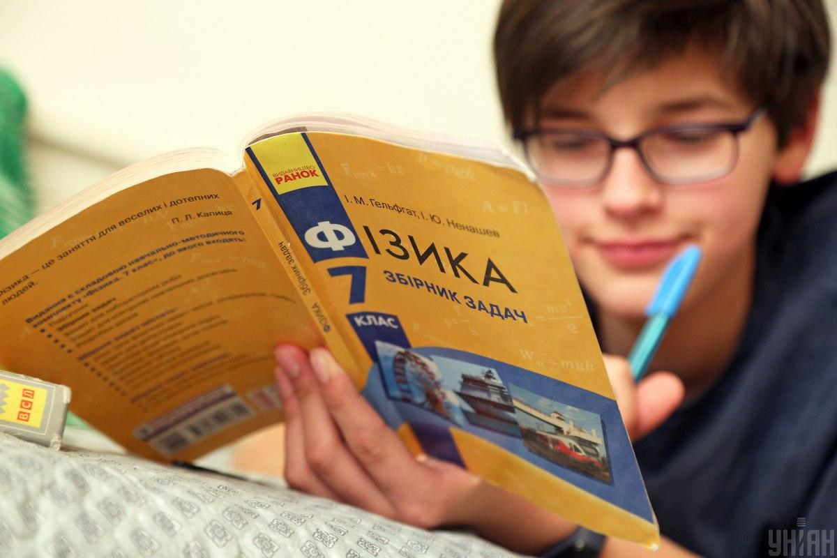 Розклад уроків для 7 класу / фото УНІАН