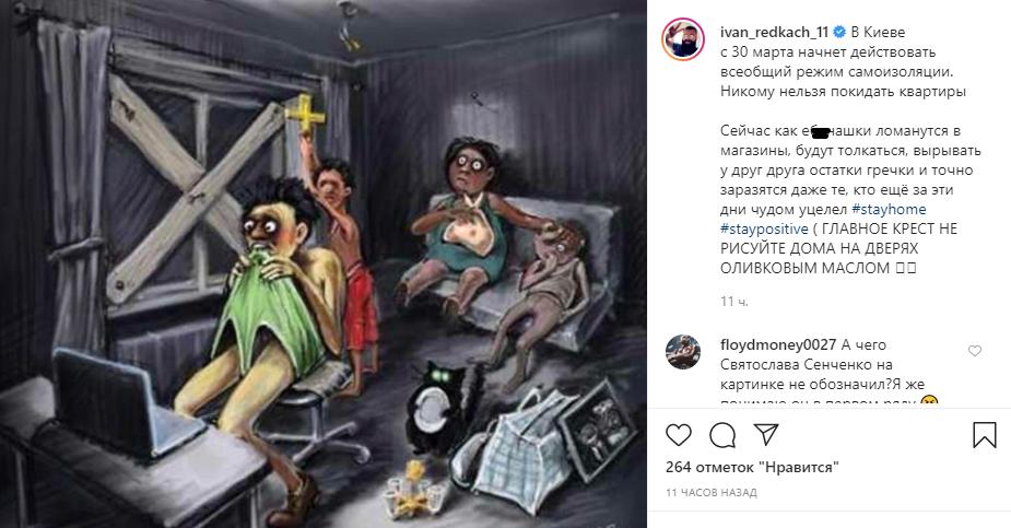 instagram.com/ivan_redkach_11