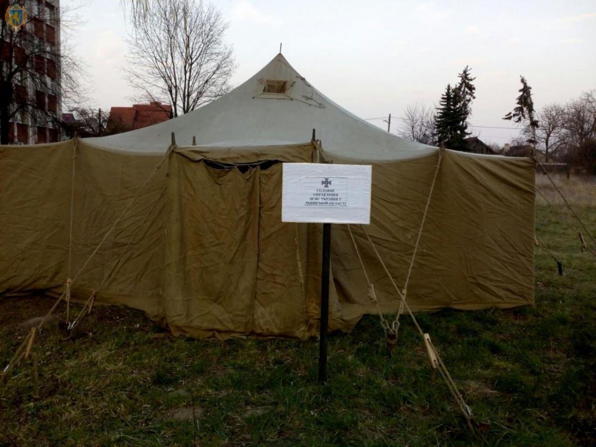 Во Львовской области развернули палатки для приема пациентов\ loda.gov.ua