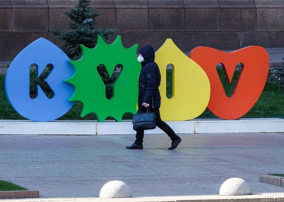 """Кличку не подобається, що кияни """"шастають"""" містом / фото УНИАН"""