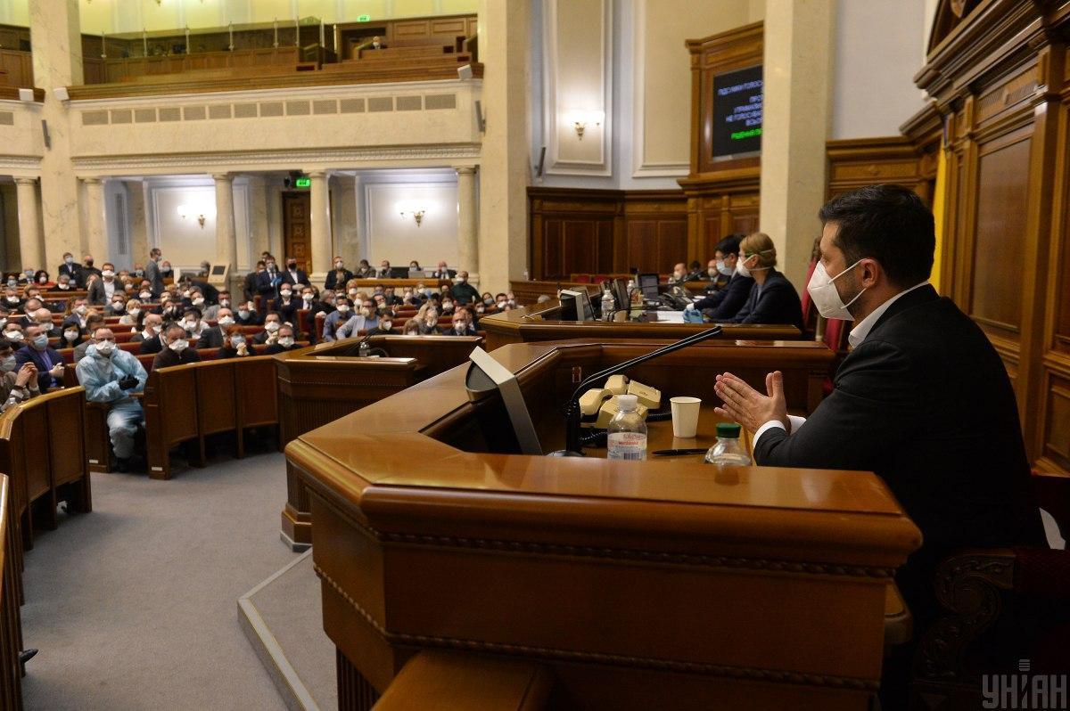 Законопроект о сокращении количества нардепов Зеленский подал в ВР в 2019 году / фото УНИАН