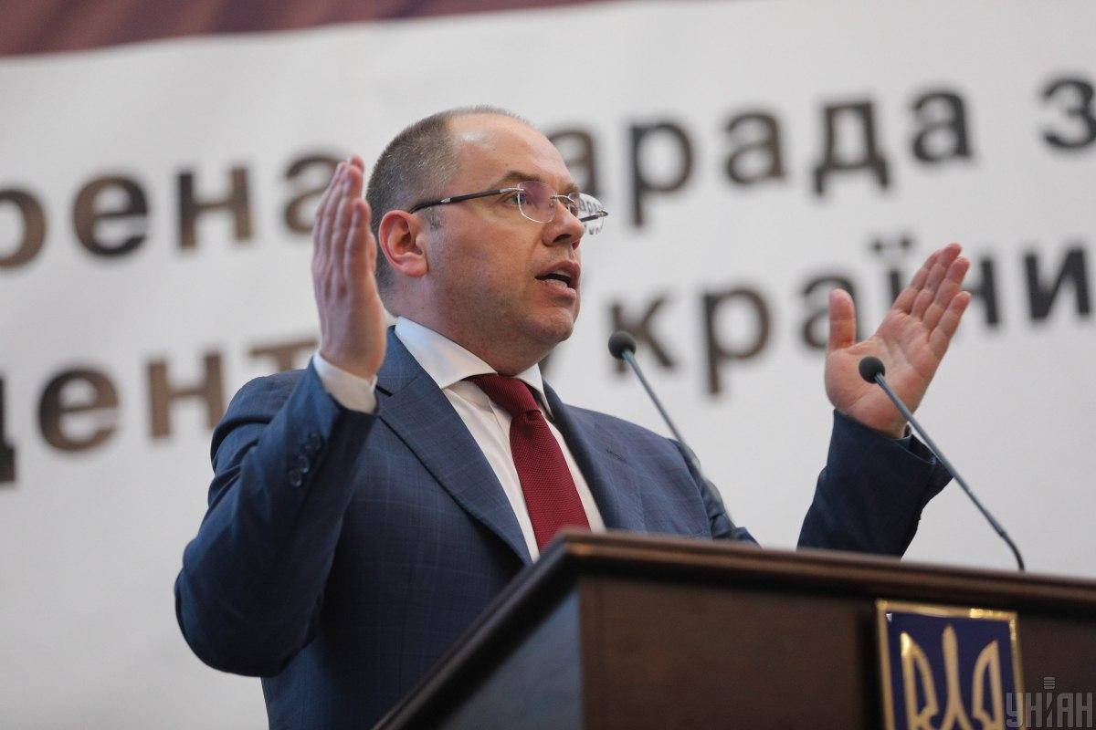 Степанов заявил, что в ведомстве намерены сменить компанию для закупки вакцины от COVID-19. \ фото УНИАН