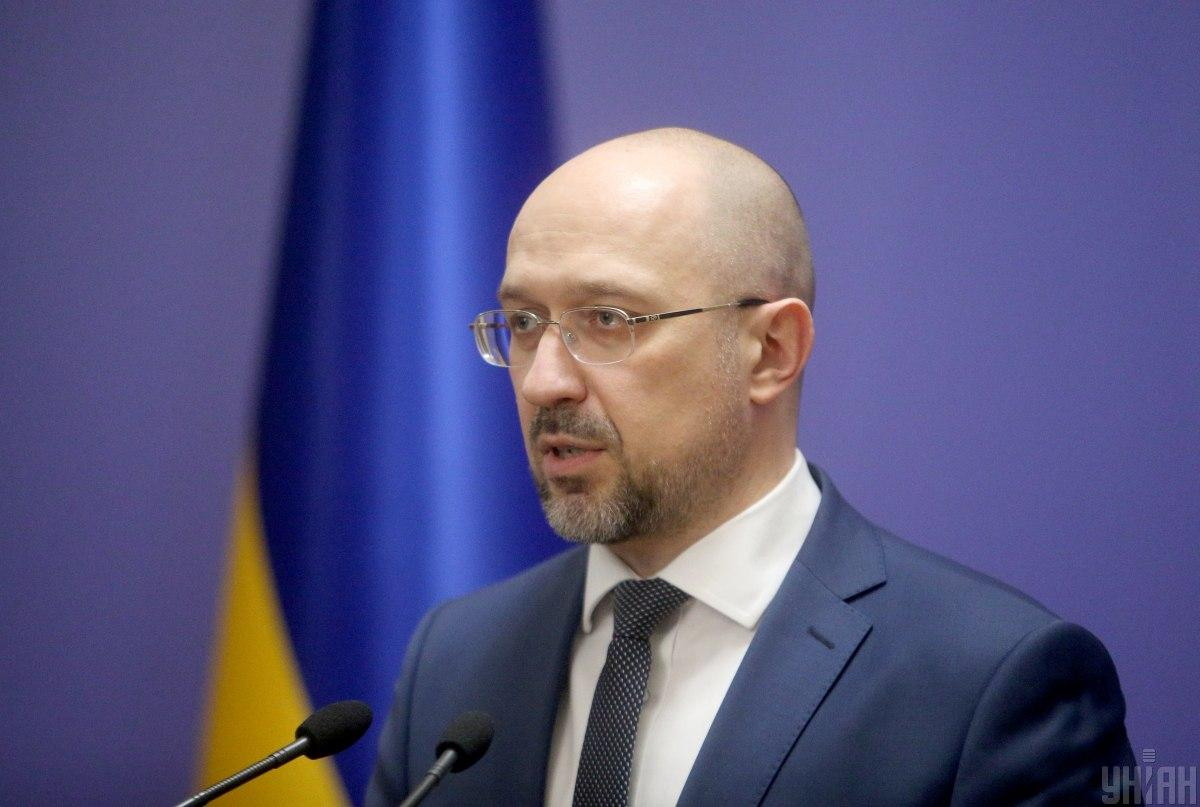 """Шмигаль: """"Україна відкриє кордони після того, як це зроблять інші європейські країни"""" / Фото УНІАН"""