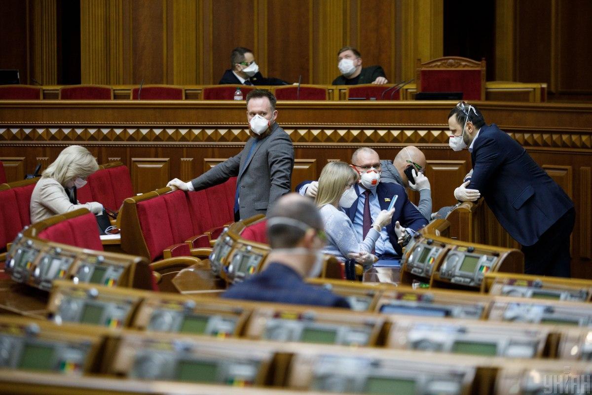 Коронавирусом заразился еще один депутат / Фото УНИАН
