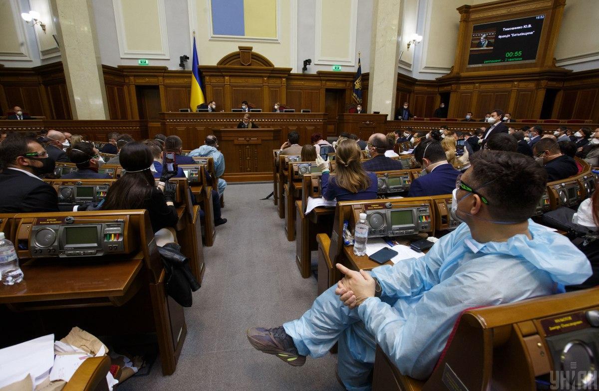 В ВР зарегистрировали два постановления об отмене результатов голосования за закон о рынке земли / фото УНИАН