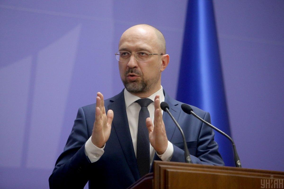 По словам Шмыгаля ВВП упадет на 5%/ фото УНИАН Владимир Гонтар