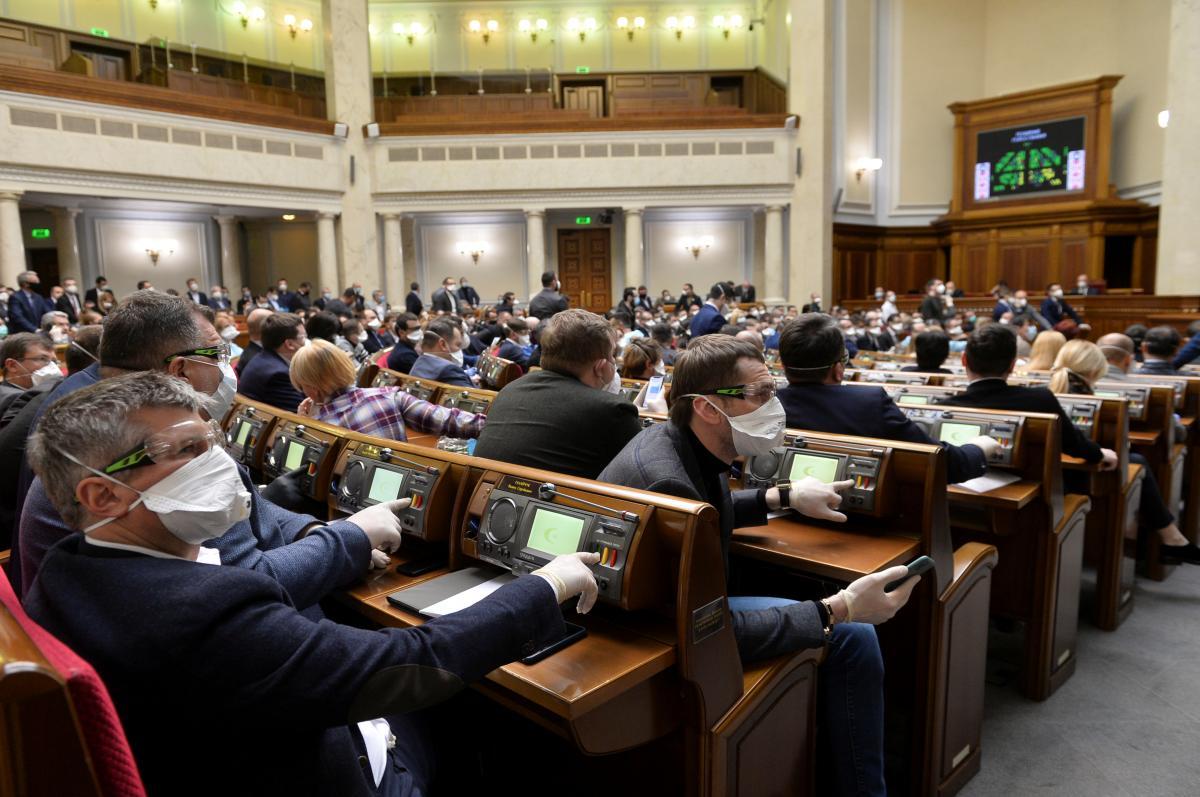 Второе за сегодня внеочередное заседание Рады быстро закрылось / Иллюстрация REUTERS