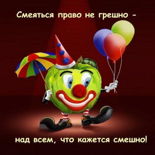 З 1 квітня –листівки та привітання / narodna-pravda.ua