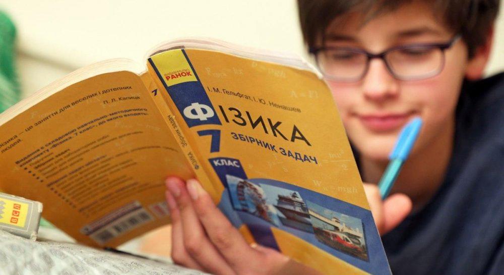 В Украине 6 апреля стартует проект 'Всеукраинская школа онлайн'