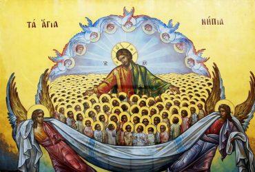 40 святых 2020 - история праздника, приметы на сорок святых