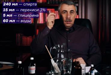 Лікар Комаровський показав, як зробити антисептик для рук вдома (відео)