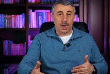 Доктор Комаровский назвал необходимые лекарства на время пандемии коронавируса (видео)
