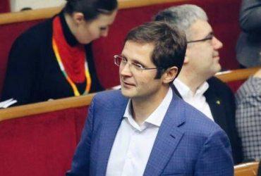 Под предлогом невозвращения Приватбанка владельцам хотят обеспечить амнистию Порошенко - нардеп