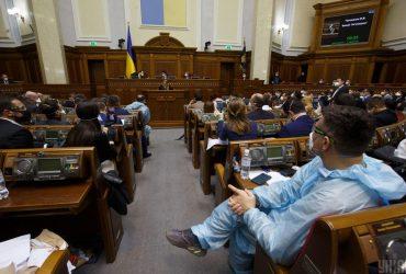 Хто голосував за законопроект про відкриття ринку землі в Україні (список)