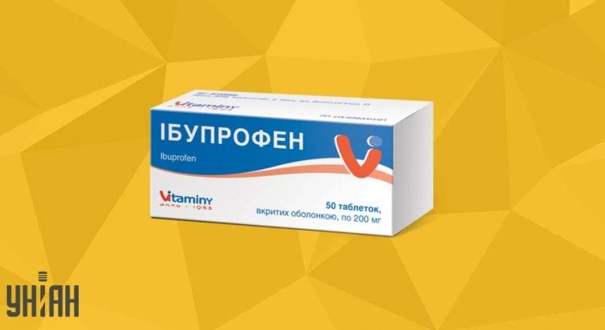 Ібупрофен фото упаковки