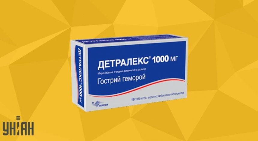 Детралекс 1000 мг