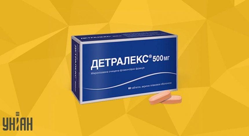 Детралекс 500 мг фото упаковки