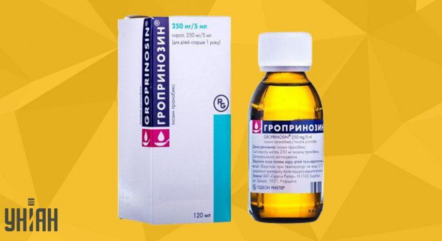 Гропринозин Рихтер фото упаковки