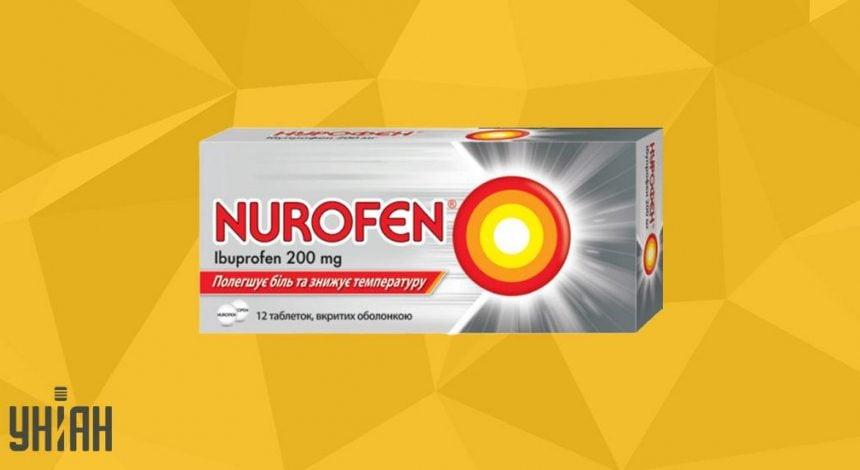 Нурофен таблетки фото упаковки