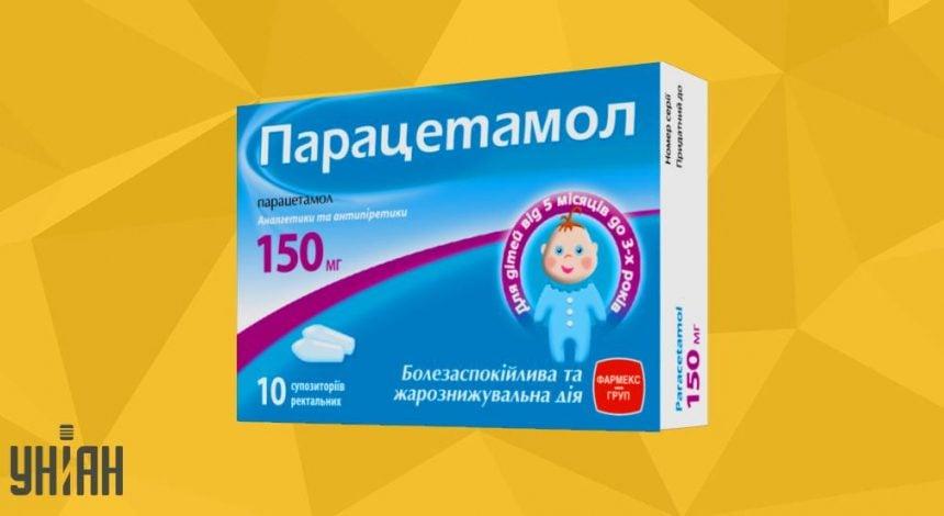 Парацетамол суппозитории фото упаковки