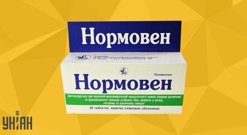 Нормовен фото упаковки