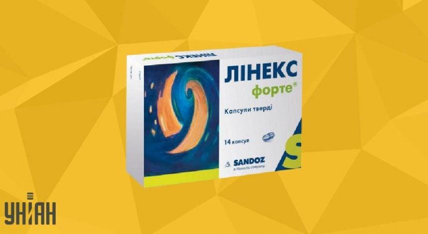 Линекс фото упаковки