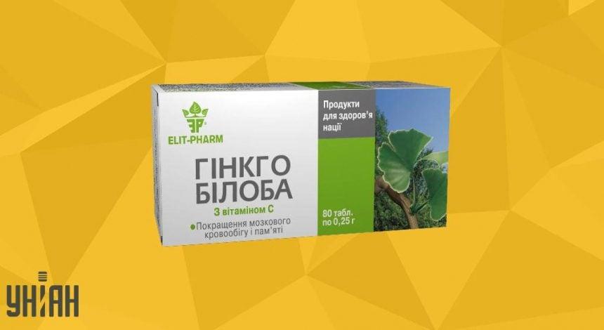 Гинкго Билоба фото упаковки