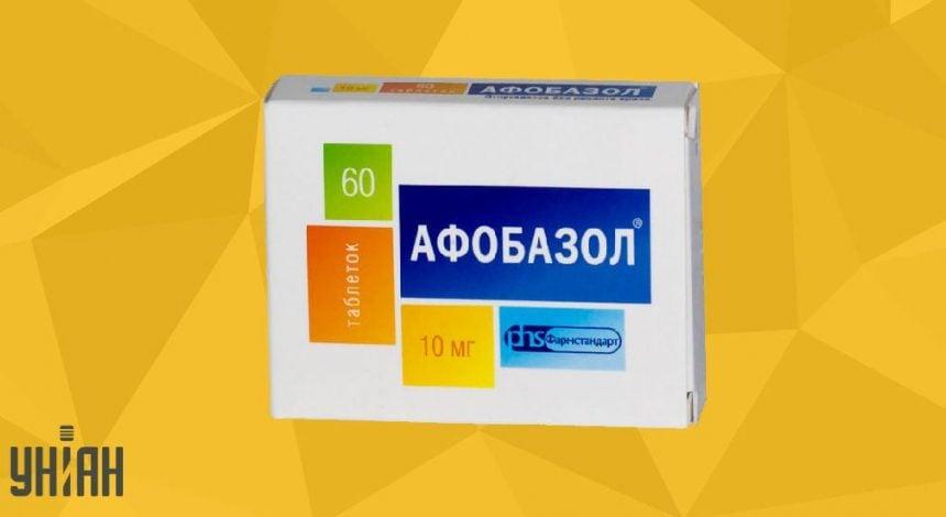 Афобазол фото упаковки
