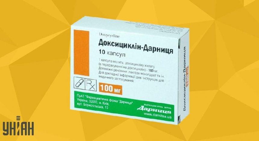 Доксициклин фото упаковки