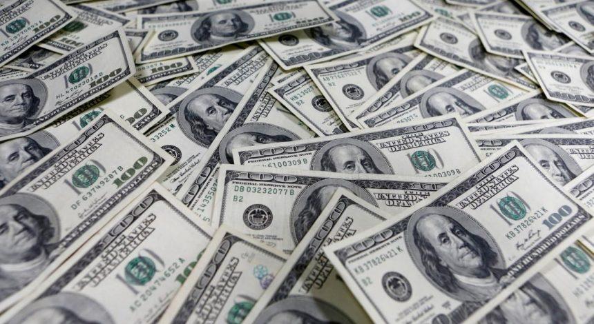 Після вихідних в обмінниках почав дорожчати долар