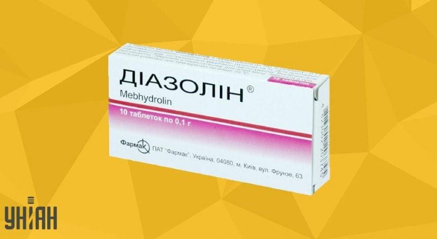 Диазолин фото упаковки
