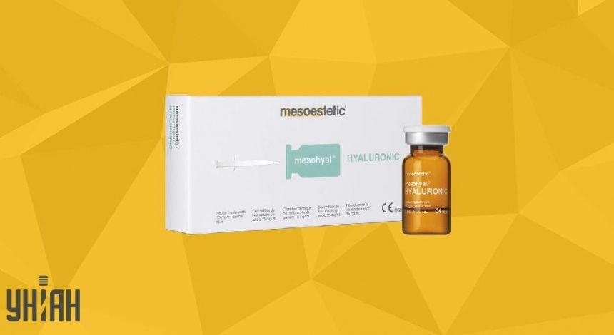 Гиалуроновая кислота фото упаковки