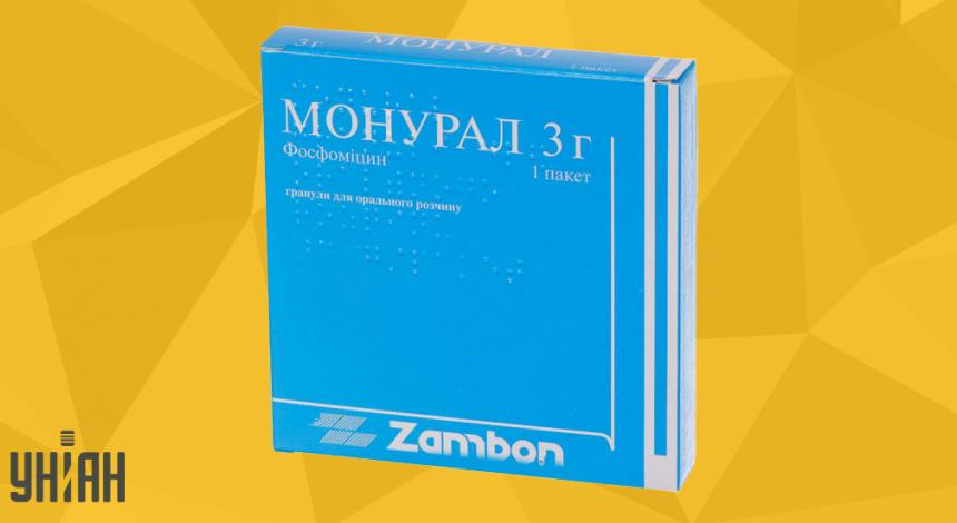Монурал фото упаковки