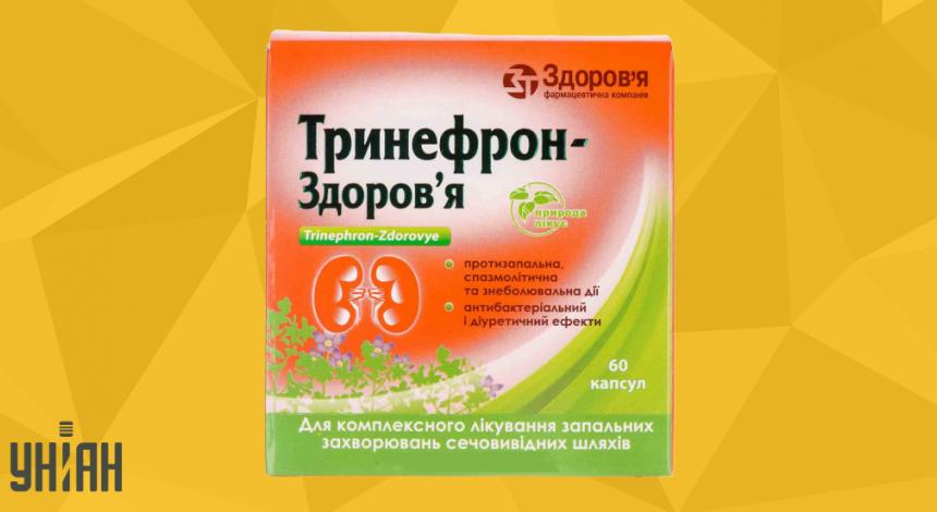 Тринефрон фото упаковки