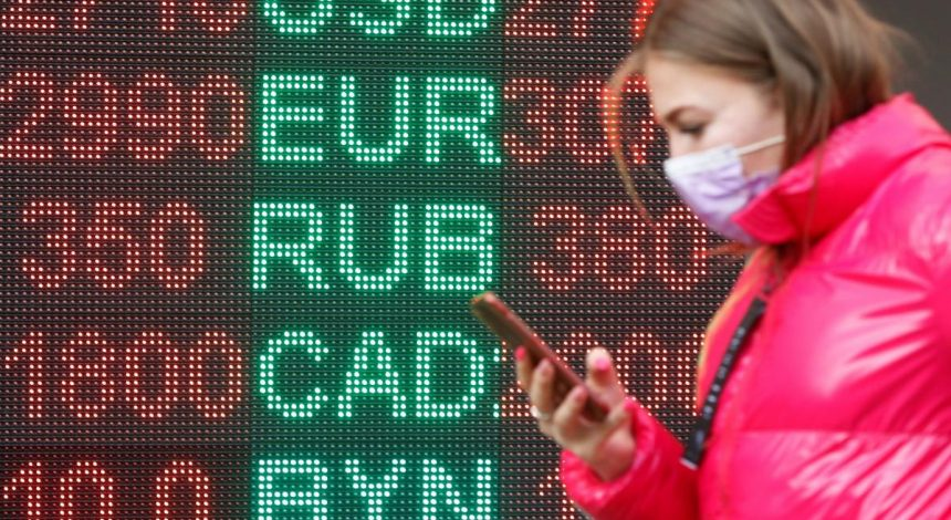 Hryvnia keeps dipping: fresh rates for Dec 1