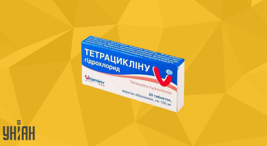 Тетрациклина гидрохлорид фото упаковки