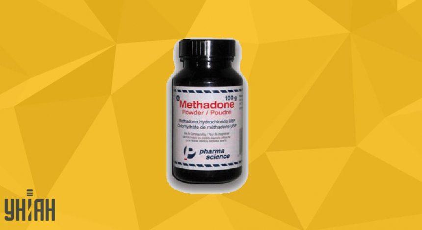 Метадон фото упаковки