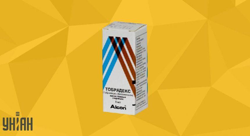 Тобрадекс капли фото упаковки