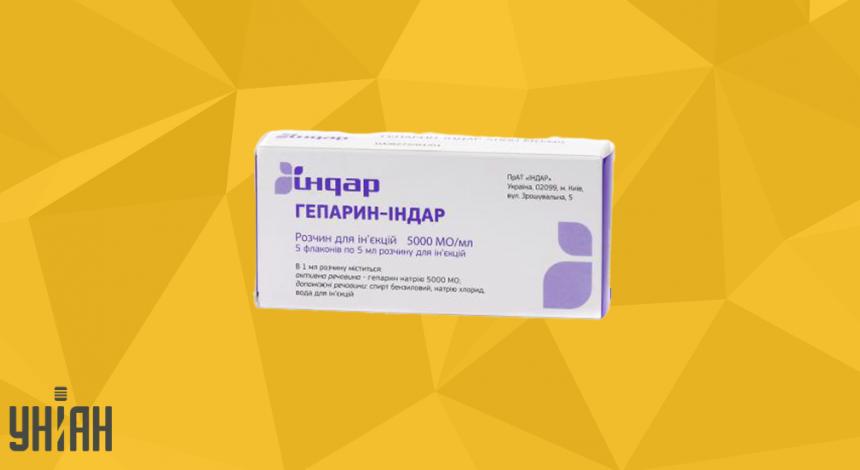 Гепарин раствор фото упаковки