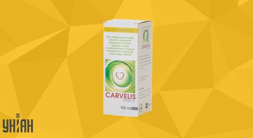 Карвеліс фото упаковки