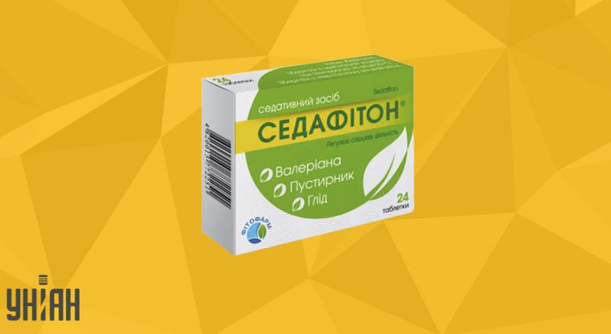 Седафитон фото упаковки